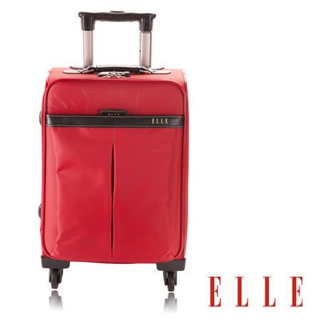 ELLE 經典魅力時尚設計款20吋高單寧防水耐磨布行李箱-魅力紅EL59620-01