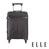 ELLE 經典魅力時尚設計款20吋高單寧防水耐磨布行李箱-知性黑EL59620-02