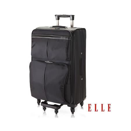 ELLE 經典魅力時尚設計款22吋高單寧防水耐磨布行李箱-知性黑EL59622-02