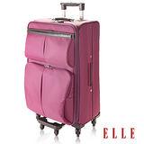 ELLE 經典魅力時尚設計款25吋高單寧防水耐磨布行李箱-薰衣草紫EL59625-24