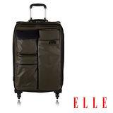 ELLE 法式極致優雅時尚設計款20吋商務行李箱-橄欖綠EL3202520-40