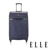 LLE 平價時尚3代簡約優雅輕量20吋商務箱-優雅藍EL5201820-08