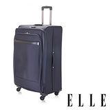 ELLE 平價時尚3代簡約優雅輕量25吋商務箱-優雅藍EL5201825-08