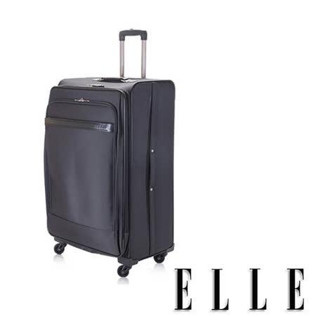 ELLE 平價時尚3代簡約優雅輕量29吋商務箱-優雅黑EL5201829-02