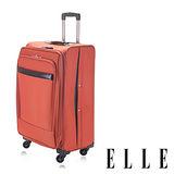ELLE 平價時尚3代簡約優雅輕量29吋商務箱-優雅橘EL5201829-11