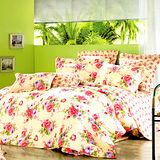 《KOSNEY 花團錦簇》加大精梳棉四件式兩用被床包組