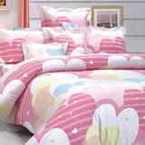 《KOSNEY 俏皮粉心》加大精梳棉四件式兩用被床包組