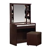 【優利亞-尼斯】2.7尺化妝台+化妝椅(2色可選)