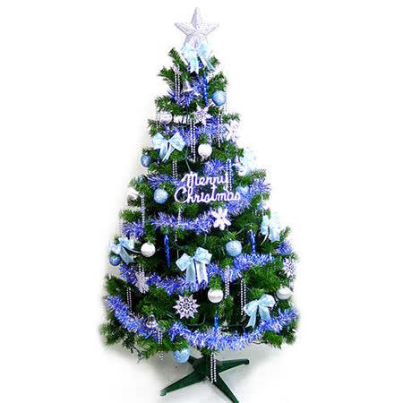 台灣製10尺/10呎(300cm)豪華版裝飾聖誕樹 (+藍銀色系配件組)(不含燈)
