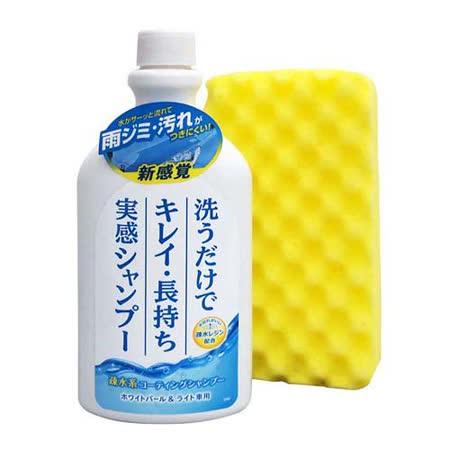 PROSTAFF酸雨剋星洗車精-淺色車(S-104)