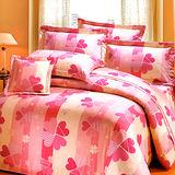 《KOSNEY 愛心情懷 》加大100%活性精梳棉六件式床罩組台灣製