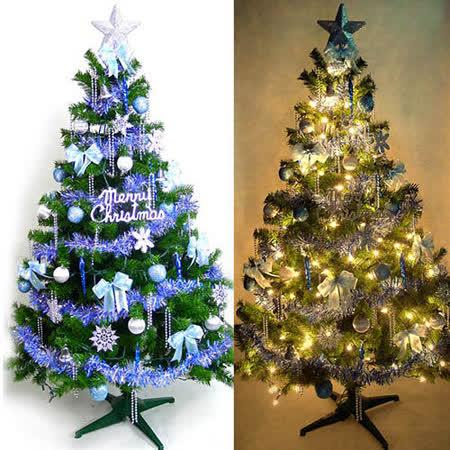 台灣製10尺/10呎(300cm)豪華版裝飾聖誕樹 (+藍銀色系配件組)(+100燈樹燈7串)