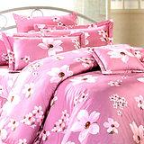 《KOSNEY 紫戀世界 》加大100%活性精梳棉六件式床罩組台灣製
