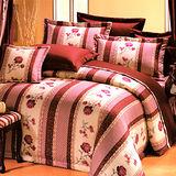 《KOSNEY 紅花戀影 》加大100%活性精梳棉六件式床罩組台灣製