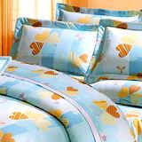《KOSNEY 藍心情懷 》加大100%活性精梳棉六件式床罩組台灣製