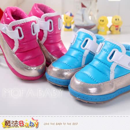 魔法Baby~亮彩時尚俏皮運動鞋/寶寶鞋~桃紅.藍~男女童鞋~sh3478