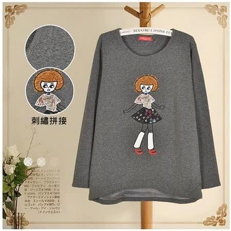 【Maya Collection】可愛女孩毛巾繡加絨保暖棉T(深灰色)