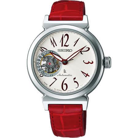 SEIKO LUKIA 璀璨瞬間鏤空視窗晶鑽機械錶(銀+紅錶帶/32mm) 4R38-00N0R