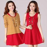 【麗質達人中大碼】2155二件式洋裝(紅黃)