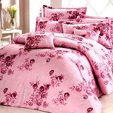 《KOSNEY 紫心曲戀 》加大100%活性精梳棉六件式床罩組台灣製