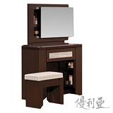 【優利亞--戀愛物語】化妝台+化妝椅(2色可選)