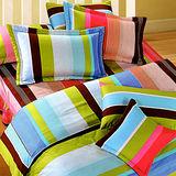 《KOSNEY 彩色魅影 》加大100%活性精梳棉六件式床罩組台灣製