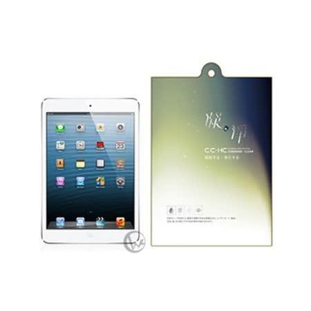 iPad mini 超潑水 抗油汙 凝淨膜 防指紋保護貼【CC-HC】