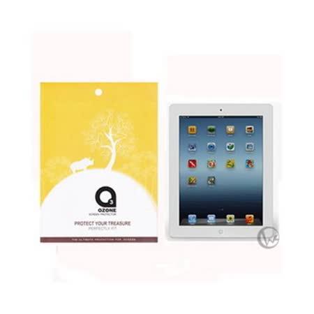 iPad4 亮面 抗指紋 高透光保護貼【AF-HC】