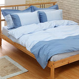 LITA麗塔(光點-粉藍)雙人加大兩用被套床包四件式