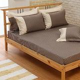 LITA麗塔(光點-棕色)雙人加大床包三件式