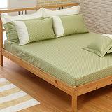 LITA麗塔(光點-綠色)雙人加大床包三件式