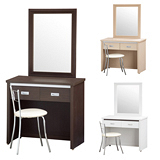 【優利亞-捷克簡約】2.7尺化妝台+化妝椅(3色可選)