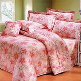 《KOSNEY 魅力花語-粉 》加大100%活性精梳棉六件式床罩組台灣製