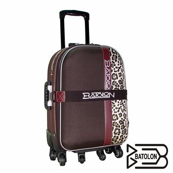 【BATOLON寶龍】25吋-貴氣豹紋旅行箱/行李箱/拉桿箱