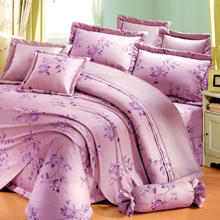 《KOSNEY 紫戀花媚 》加大100%活性精梳棉六件式床罩組台灣製