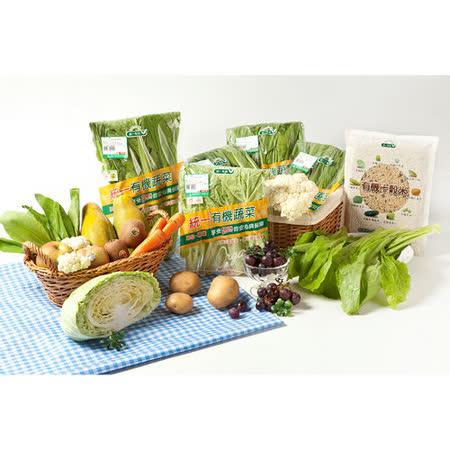 [統一生機]養生蔬果套餐單週