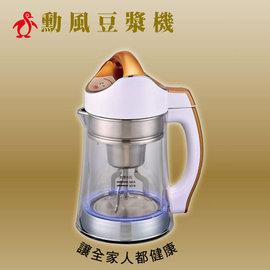 《勳風》晶鑽全營養豆漿機-HF-6618〈附贈HF-888多功能加熱料理器〉全配組