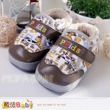 魔法Baby~百貨專櫃正品繽紛乳牛英文字寶寶鞋~男女童鞋~sh3539