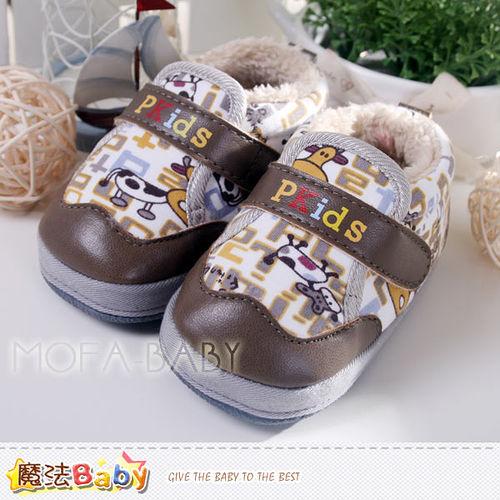 魔法Baby~ 專櫃正品繽紛乳牛英文字寶寶鞋~男女童鞋~sh3539