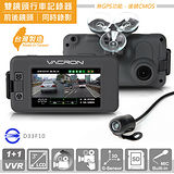 X戰警 TG-550 HD720P 高清雙鏡頭行車記錄器