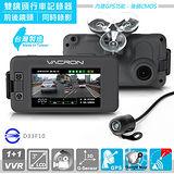 X戰警 TG-550GPS HD720P 高清雙鏡頭行車記錄器