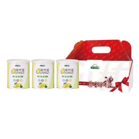 [統一生機]陽光果乾禮盒(葡萄乾400g/罐*3)