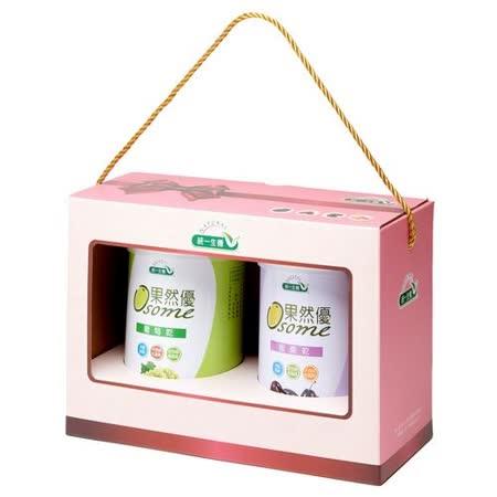 [統一生機]果然優葡蜜禮盒(葡萄乾400g+蜜棗乾400g)