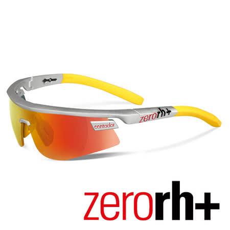 Zerorh+ 環法三冠王康塔多競賽聯名款運動太陽眼鏡 RH800 01