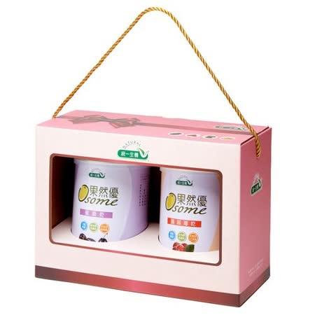 [統一生機]果然優蜜蔓禮盒(蜜棗乾400g+蔓越莓乾360g)