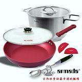 《armada》酷炫不沾平底鍋魅力紅含蓋(28cm)+簡約不鏽鋼湯鍋20CM+攪拌杓