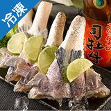超爽口下酒菜台灣鯛魚下巴1包(約1kg±5%/包)