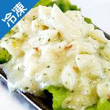 團購首選顏師傅鮑魚沙拉1包(250g±5%/包)
