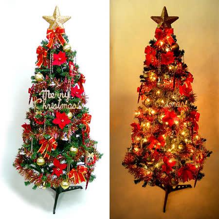 超級幸福12尺/12 呎(360cm)一般型裝飾聖誕樹(+紅金色系配件組+100燈樹燈8串)