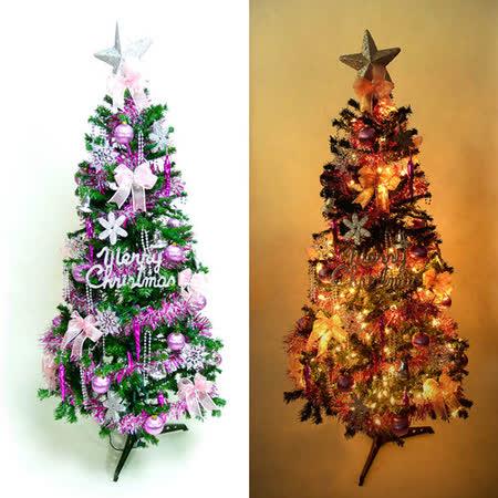 超級幸福12尺/12 呎(360cm)一般型裝飾聖誕樹(+銀紫色系配件組+100燈樹燈8串)